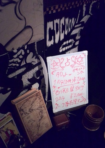 Honeyラウンジ-Vol.19- 占いブース写真
